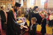 Негово Високопреосвещенство Неврокопски митрополит Серафим, откри новата учебна година по вероучение в Банско