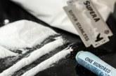 Трима българи осъдени за пласиране на 40 кг кокаин в Санкт Петербург