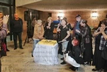 """Ценители и актьори от три поколения пяха заедно на вековния юбилей на ДТ """"Н. Вапцаров"""""""