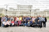 100 медици, служители… от болниците в Петрич и Сандански сплотиха колектива с тридневен билдинг в Букурещ