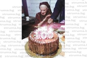 Н. Катранджиева навръх 100-г. си юбилей: Вкараха ме в затвора бременна в 5-ия месец, защото татко беше партизанин, биха ме много и пометнах, там изгубих първата си рожба