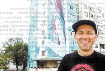 """Световен майстор с грандиозен проект! Мъдрия вандал Станислав Трифонов-Насимо рисува моста в пернишкия квартал """"Изток"""""""