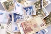 Съдбовните знаци, които вещаят пари