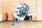 Трима ученици за 3 следобеда изрисуваха двуметров портрет на създателя на Рибния буквар на стената на кюстендилска гимназия