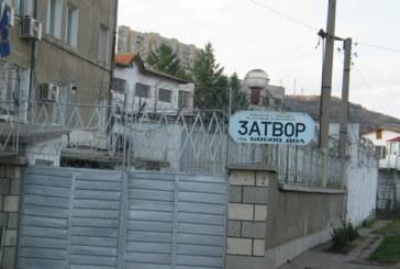 Удължават престоя  в Бобовдолския затвор на кюстендилец, налетял на полицай