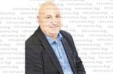 Бранимир Митов: Благодарение на д-р Атанас Камбитов и неговия екип Благоевград се превърна в  културна столица, а децата ни растат с ценности. Това е сериозна предпоставка те да се реализират на големите сцени