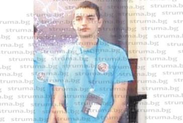 ПОГЛЕД КЪМ ЗВЕЗДИТЕ!  Млад неврокопски астроном включен в националния отбор за олимпиадата в Румъния