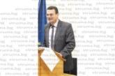 Зам. ректорът на ЮЗУ проф. д-р А. Стоилов: Отливът в учителската професия е осезаем, особено в средния курс,  странното поведение на учениците отблъсква кандидатите