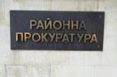 Отхвърлиха жалбата на кандидат-кметицата на Кавракирово срещу опонента й Ал. Треновски