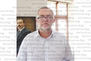 """2 благоевградски фирми обраха обществените поръчки на ръководената от ексшефа на МВР – Благоевград Г. Костов Агенция """"Митници"""""""