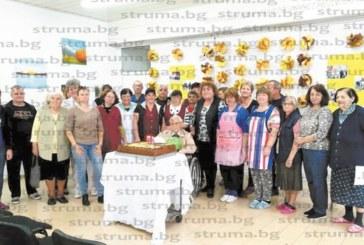 100 години празнува дядо Ангел от Дома за стари хора в Радомир