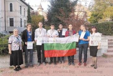 Неврокопският гимназист Ив. Попов се завърна с бронз от световното по астрономия в Румъния