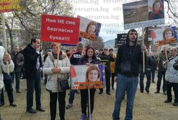 """ПРОТЕСТ СРЕЩУ БЕЗВОДИЕТО! С """"Не ви ли е срам"""", """"Идете си""""… перничани окупираха областната управа, искат оставката на Ирена Соколова"""