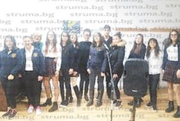 Ученици музиканти изнесоха вълнуващ есенен концерт в НХГ