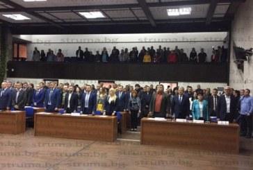 След клетвата днес благоевградските общински съветници отиват на дело в АС