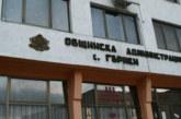 Денис Шенгов е новият председател на Общинския съвет в Гърмен