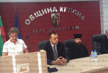 Новоизбраните кметове и общински съветници на община Кресна полагат клетва