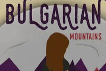 Новозеландец написа песен за България