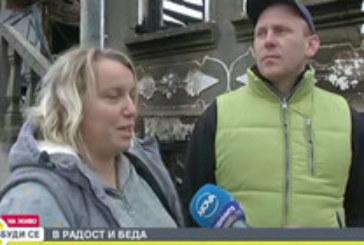Младоженци останаха без дом след пожар