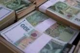 В Благоевградско! Връщат над 8 млн. европари от къщи за гости