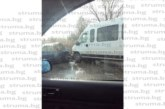 Катастрофа в Перник на пътя за София
