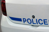 Няма данни за умишлено престъпление при обгазяването на Перник