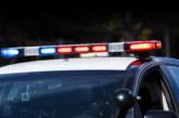 Четирима убити и шестима ранени при стрелба в Калифорния