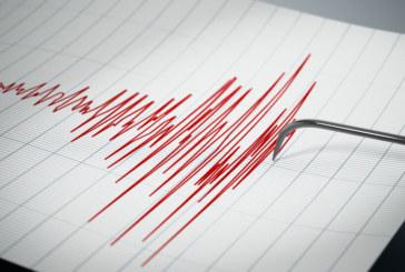 Земетресение разлюля Централна Турция