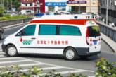 15 души загинаха при експлозия в рудник в Китай