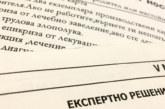 Осъдиха четирима служители на ТЕЛК за подкупи
