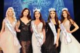 """Бивша адреналинка е новата """"Мис България"""" 2019"""