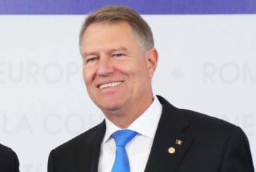 Екзитпол: Президентът на Румъния печели втори мандат