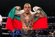 Българин е европейски шампион по кикбокс