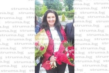 Бившият председател на БСП в община Сандански и настоящ общински съветник Снежана Стоянова отпразнува рождения си ден с най-близките си хора