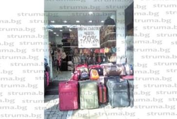 Благоевградчани бойкотираха обещанията за отстъпки до -80% на Черен петък, замениха магазините с онлайн пазаруване