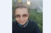 Травми след падане са причина за смъртта на изчезналата туристка в Рила