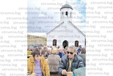 """Постен курбан събра десетки край църквата """"Св. Архангел Михаил"""" в Лешко, извиха прочутото четворно лещанско хоро"""