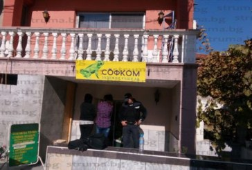 1 година след екшъна!  Осъдиха тримата, ограбили златото от заложната къща в Благоевград