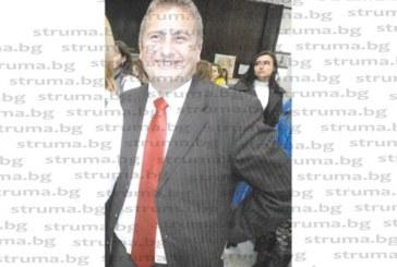 Атанас Кобуров е кандидат за председател на Районен съд – Петрич