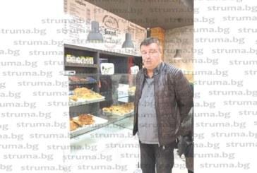 Царят на баничките Д. Бакалов вдигна цените до 25 % , твърди, че е заради истинското сирене от мандрата на дъщеря му