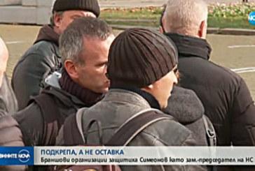Протест и контрапротест заради Валери Симеонов