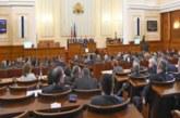 НС прие правилата за избор на нов председател на КПКОНПИ