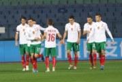 България сложи край на черната серия с победа над Чехия