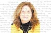 Бившият председател на ОбС – Струмяни Зл. Яневска се върна учителка в с. Микрево