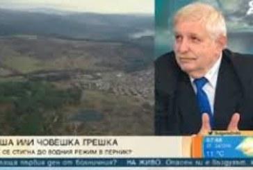 Водата в Перник се губи по тръбите, загубите са огромни