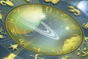 Седмичен хороскоп за 24-30 ноември