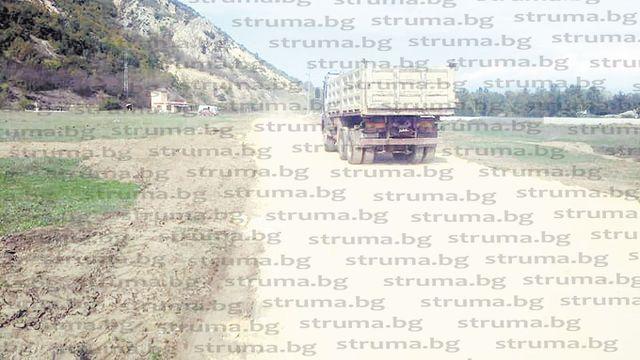 РИОСВ даде на прокурор незаконния път Рупите-Хераклея Синтика, започнат от община Петрич без ОВОС и през терени, пълни със защитени влечуги