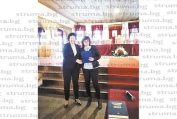 """В конкуренция с 1200 ученици възпитаници на СУ """"Никола Вапцаров"""" с първо и трето място в конкурс за Търновската конституция"""