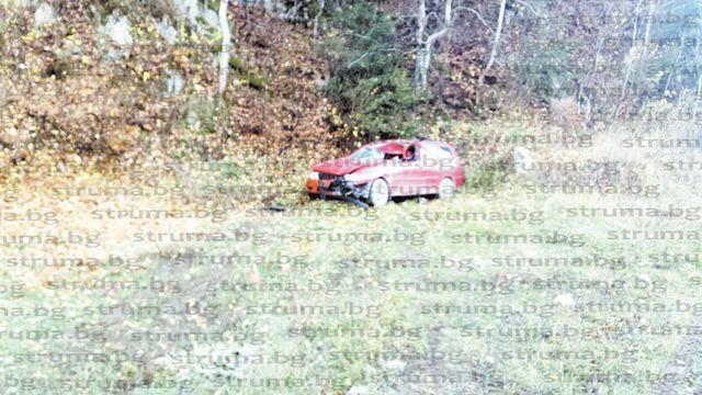 Инцидент в Югозапада! Лек автомобил изхвърча от пътя след удар във внезапно изскочил кон