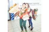 Вълнуващо посрещане на летището устроиха следовниците на медалистката от световното по самбо В. Иванова от Сандански